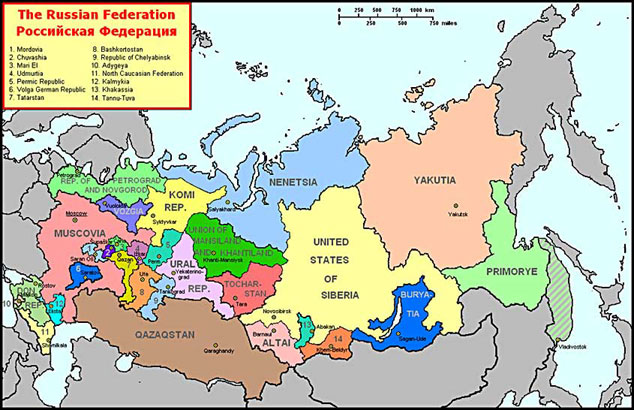 Republic With Participation Of Russian 104